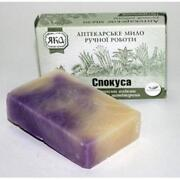 Bath and Body Works Bar Soap
