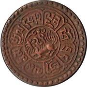 Tibet Coin