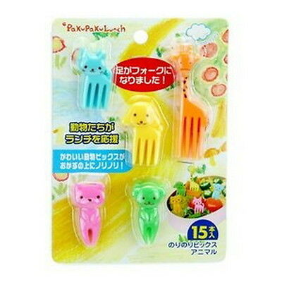 Set of 15 Animal Shapes Party Fruit Picks for Bento Box  S-3293