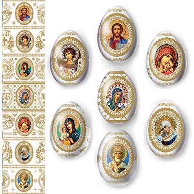 Heat Shrink Sleeve Easter Egg Wraps Pysanka Faces of Saints Orthodox Icons