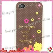 Winnie The Pooh iPhone 4 Case