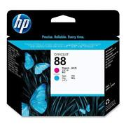 HP 88 Printhead