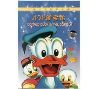 Donald Duck DVD