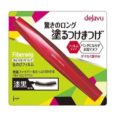 Details about DEJAVU Japan Fiberwig Extra Long Mascara Lengthening Black  False Eyelash Fibre 0b630f1400