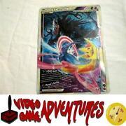 Large Pokemon Card