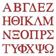 Die Cut Alphabet