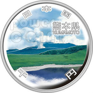 KUMAMOTO-47-Prefectures-16-Silver-Proof-Coin-1000-Yen-Japan-Mint-2011