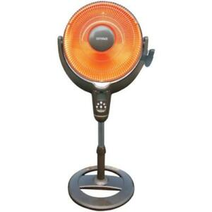 Optimus H-4501 14-Inch Digital Dish HEATER CHAUFRETTE REMOTE NEW