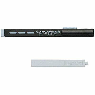 Pentel Eraser Click Eraser Four Professional Replacement Rubber Set Amz-ze31-as