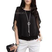 Ladies Casual Summer Tops