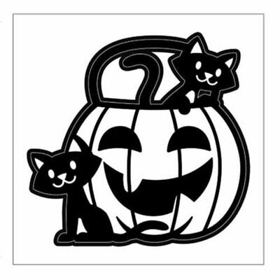 Darice Halloween Pumpkin Essentials Metal Craft Die Set Cats Jack-o-lantern](Metal Halloween Pumpkin Lantern)