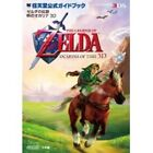 The Legend of Zelda Nintendo DS Video Game Strategy Guides & Cheats