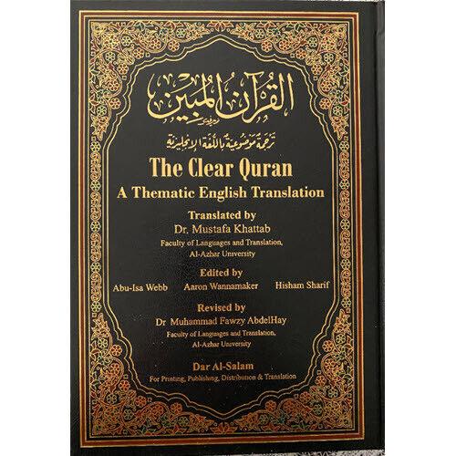 القران المبين – قران عربي إنكليزي – The Clear Quran – Arabic/English