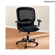 Wide Office Chair