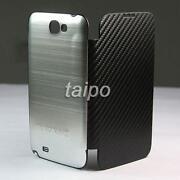 Samsung Galaxy Note 2 Metal Case