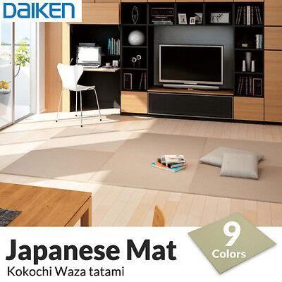 Japanese Paper Fabric Mat (Okitatami Kokochi Waza Tatami ) pair/set