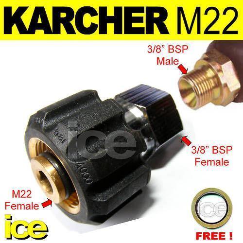 Pressure Washer Gun >> Karcher Hose Connector: Pressure Washers | eBay