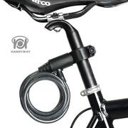Bike Cable