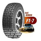 Off Road Car and Truck Tyres