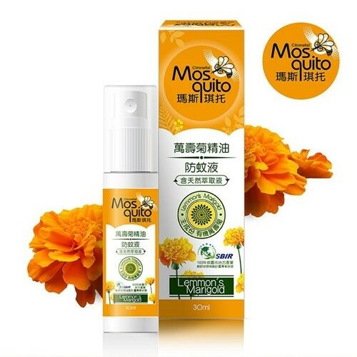 Mosquito Lemmon S Marigold Natural Moisturizes Insect Repellent