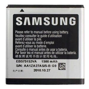SAMSUNG EB575152VA BATTERY FOR GALAXY S FOCUS SGH-I917, CAPTIVATE I897