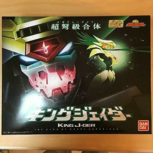Premium Bandai Super Minipla The King of Braves GaoGaiGar KING J-DER Toy