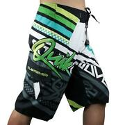 Green Swimming Trunks