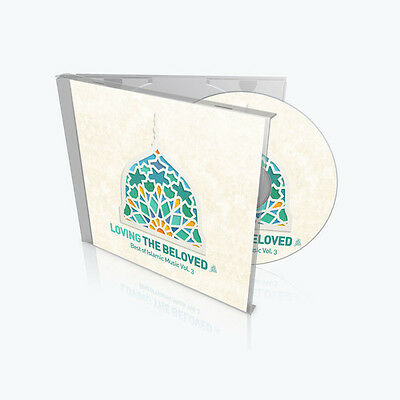 Various Artists   Best Of Islamic Music Vol 3   Various  New Cd  Asia   Import