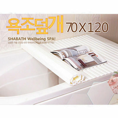 [SHABATH] Bathtub Cover Shutter 70x120cm Wellbeing Bathroom Item Home