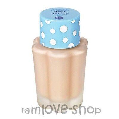[Holika Holika] Aqua Petit Jelly BB cream #2 Aqua Neutral SPF20 PA++