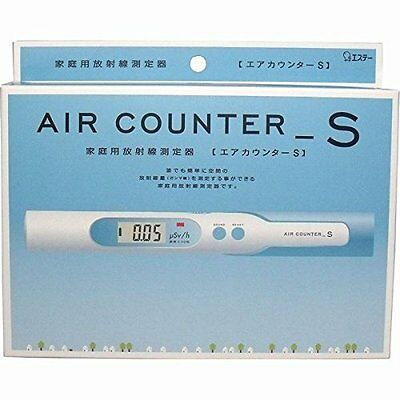 St Air Counter S Dosimeter Radiation Detector Geiger Meter Tester From Japan