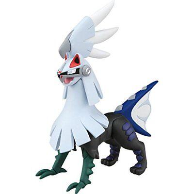 Takara Tomy Pokemon Monster Collection EX EHP_11 Silvally Silvadi Figure Toy
