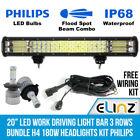 20 in Light Bar Car & Truck Light Bars with Warranty 1 Year