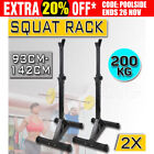 Unbranded Bench Press Strength Training Home Gyms