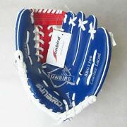 Kids Baseball Glove