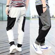 Boys Dance Pants