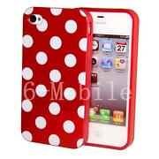 iPhone 4 Silicone Gel Case