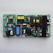 Samsung LCD TV Parts