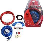 Subwoofer Wiring Kit