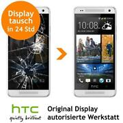 HTC Display Reparatur