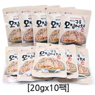 10pcs x 20g Korean Seasoned Roasted Cuttlefish Squid Chewy Snack Delicious_ar