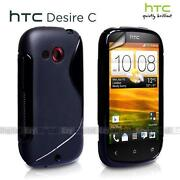 Case Cover for HTC Desire S