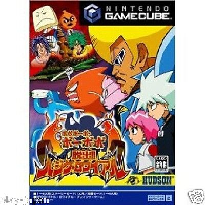 Used GC Bobobo-bo Bo-bobo japan import game