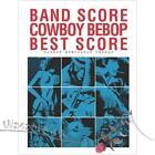 Cowboy Sheet Music
