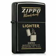 Other Zippo Lighters