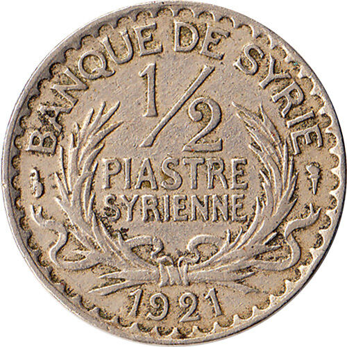1921 French Syria 1/2 Piastre Coin KM#68 One Year Type