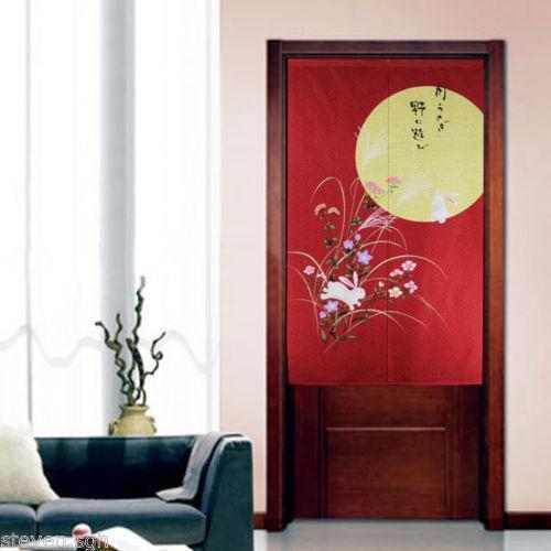Beaded Door Curtains