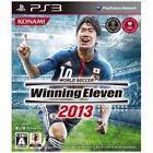 Winning Eleven PS3