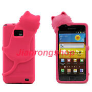 Samsung Galaxy S2 i9100 Case Cat