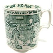 Anchor Pottery